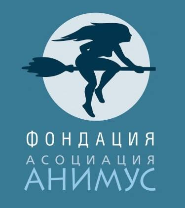 Animus Logo - Partner MOH Bari