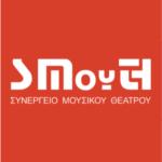 Smouth Logo